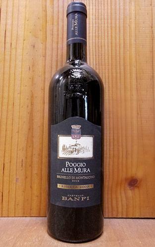 ブルネッロ ディ モンタルチーノ リゼルヴァ ポッジオ アッレ ムーラ 2008 カステッロ バンフィ元詰 DOCGブルネッロ ディ モンタルチーノ 15.4% 正規品 イタリア 赤ワイン ワイン 辛口 フルボディ 750ml