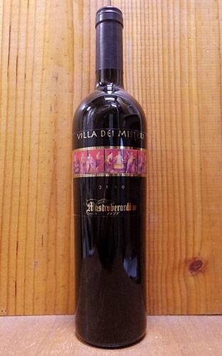 ヴィッラ デイ ミステリ 2010 マストロベラルディーノ IGTポンペイアーノ (非常に珍しい遺跡のワイン) イタリア カンパーニャ 高級 赤ワイン ワイン 辛口 フルボディ 750mlVilla Dei Misteri 2010 Mastroberardino IGT Pompeiano