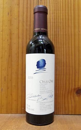 オーパス ワン 2015 ハーフサイズ ロバート モンダヴィ&バロン フィリピーヌ ド ロートシルト家 アメリカ カリフォルニア ナパ ヴァレー 赤ワイン ワイン 辛口 フルボディ 375ml (オーパス・ワン)OPUS ONE [2015]