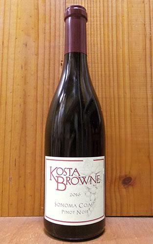 コスタ ブラウン ソノマ コースト ピノ ノワール 2016 カリフォルニア AVAソノマ コースト アメリカ カリフォルニア 赤ワイン ワイン 辛口 フルボディ 750mlKOSTA BROWNE Sonoma Coast Pinot Noir [2016]