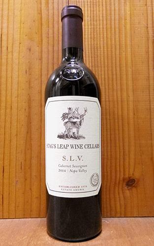 スタッグスリープ ワイン セラーズ カベルネ ソーヴィニヨン S.L.V 2015 正規 アメリカ 高級 赤ワイン ワイン 辛口 フルボディ 750mlSTAG'S LEAP WINE CELLARS Cabernet Sauvignon S.L.V 2015 Napa Valley