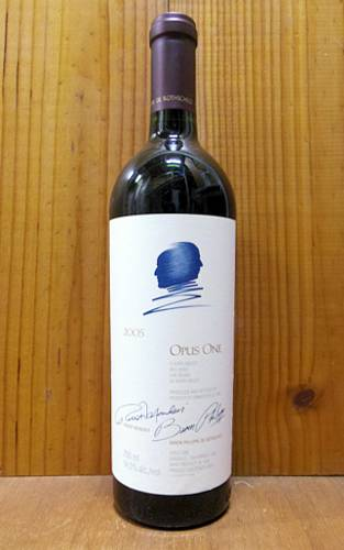 オーパス ワン 2005 ロバート モンダヴィ&バロン フィリピーヌ ド ロートシルト 赤ワイン ワイン 辛口 フルボディ 750mlOPUS ONE [2005] Robert Mondavi & Baron Philippine de Rothschild