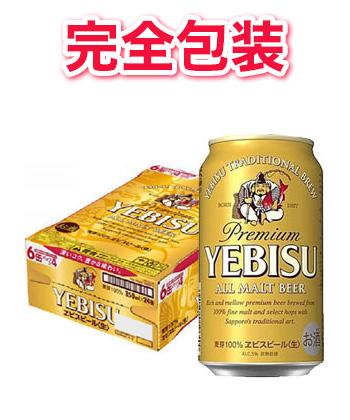 【完全包装】【同梱不可】サッポロ エビスビール 缶ケース 350ml×24本 【缶ビール】【ギフト】【お中元】【お歳暮】