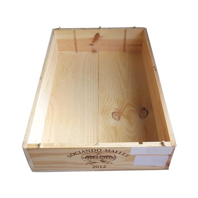 ショップ オブ ザ イヤー 初回限定 10年連続受賞店舗 ワイン木箱 平箱 限定特価 離島不可 送料1個口で3箱まで 他商品と同梱不可 商品不可 6本用木箱