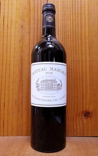 シャトー マルゴー 2016 プルミエ グラン クリュ クラッセ (メドック格付第一級) WA99点獲得ワイン 赤ワイン ワイン 辛口 フルボディ 750mlChateau Margaux [2016] 1er Grand Cru Classe du Medoc en 1855 (AOC Margaux)