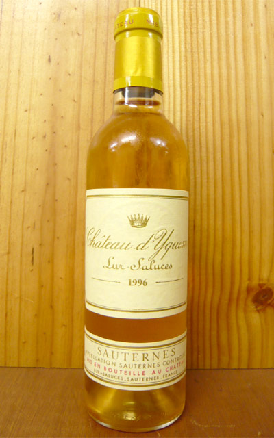 シャトー ディケム (シャトーイケム) 1996 ハーフサイズ AOCソーテルヌ グラン プルミエ クリュ(ソーテルヌ特級第一級格付) 白ワイン ワイン 極甘口 375mlChateau d'Yquem [1996] Half Size AOC Sauternes Grand Premier Cru