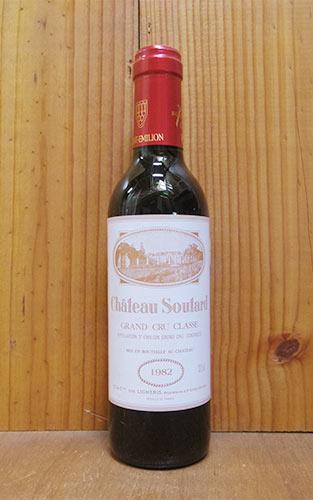 シャトー スタール 1982 ハーフサイズ AOCサンテミリオン グラン クリュ クラッセ(特別級) フランス ボルドー 赤ワイン ワイン 辛口 フルボディ 375mlChateau Soutard [1982] AOC Saint-Emillion Grand Cru Classe Half Size