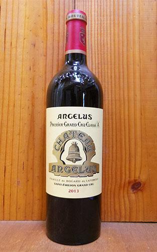 シャトー アンジェリュス 2013 サンテミリオン プルミエ グラン クリュ クラッセ 第1特別級 (ユベール ド ブアール) フランス 高級 赤ワイン ワイン 辛口 フルボディ 750mlCHATEAU ANGELUS [2013] AOC Saint-Emilion 1er Grand Cru Classe(A)