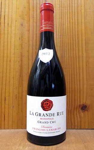 2012年 ラ グランド リュー グラン クリュ 特級 モノポール(単独所有畑) 2012 ドメーヌ フランソワ ラマルシュ 赤ワイン ワイン 辛口 フルボディ 750mlLa Grand Rue Grand Cru (Monopole) [2012] Domaine Lamarche AOC La Grand Rue Grand Cru