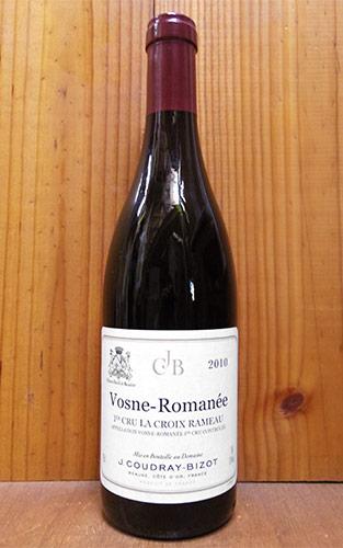 1er 辛口 フルボディ 2010 Bizot Romanee ドメーヌ ヴォーヌ Domaine ラモー [2010] (クードレ) クロワ ビゾー ラ 一級 クリュ Croix Coudray ワイン クドレイ 750mlVosne Rameau Cru La 赤ワイン ロマネ プルミエ