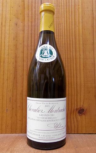 シュヴァリエ モンラッシェ グラン クリュ 特級 レ ドゥモワゼル 2015 ドメーヌ ルイ ラトゥール 白ワイン ワイン 辛口 750ml (ルイ・ラトゥール)Chevalier Montrachet Grand Cru Les Demoiselles [2015] Domaine Louis Latour
