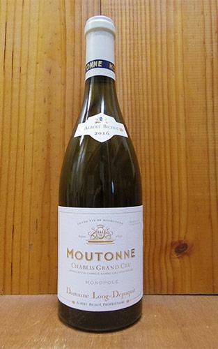シャブリ グラン クリュ 特級 ラ ムートンヌ (モノポール) 2016 ドメーヌ ロン デパキ 正規 白ワイン ワイン 辛口 750mlChablis Grand Cru Moutonne [2016] Domaine Long-Depaquit AOC Chablis Grand Cru