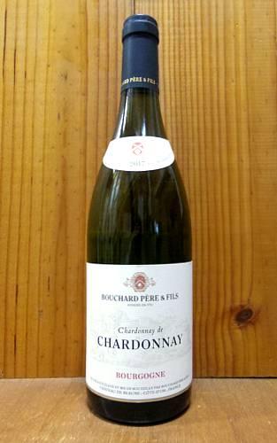 5%OFF ショップ オブ ザ イヤー 10年連続受賞店舗 6本以上ご購入で送料 代引無料 ブシャール ペール エ フィス ブルゴーニュ ル シャルドネ 白ワイン 750ml 辛口 Bourgogone 国内即発送 Chardonna 2018 de ワイン Le Chardonnay シャトー 正規 ボーヌ ド