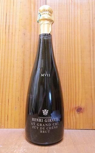 アンリ ジロー シャンパーニュ キュヴェ フュ ド シェーヌ マルチ ヴィンテージ (MV.12) グラン クリュ 特級 アンリ ジロー家 AOC (グラン クリュ ブラン ド ノワール) ロットナンバー入り 泡 白 シャンパン ワイン 辛口 750ml