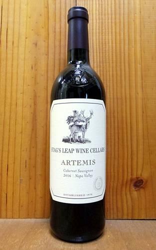ショップ オブ ザ イヤー 10年連続受賞店舗 スタッグス リープ ワイン セラーズ アルテミス カベルネ ソーヴィニヨン 2016 正規 赤ワイン ワイン 辛口 フルボディ 750mlSTAG'S LEAP WINE CELLARS ARTEMIS Cabernet Sauvignon [2016] Napa Valley