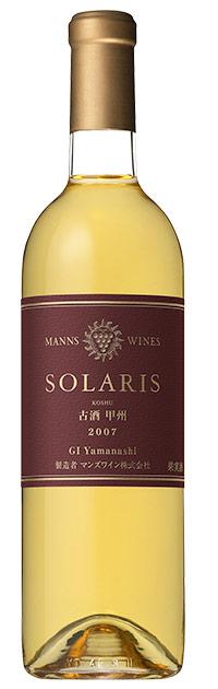 ソラリス 古酒甲州 ヴィンテージ 2007 マンズワイン 720ml 日本 白ワイン ワイン (ソラリス・古酒甲州)SOLARIS Kodai Koshu 2007 Manns Wines【日本ワイン】