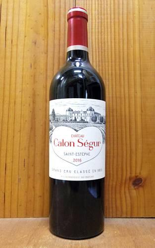 シャトー カロン セギュール 2016 AOC サンテステフ 赤ワイン ワイン 辛口 フルボディ 750ml 公式格付第三級 (カロン・セギュール)Chateau Calon Segur [2016] AOC Saint-Estephe Grand Cru Classe du Medoc en 1855