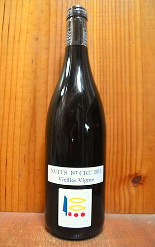 ニュイ サン ジョルジュ プルミエ クリュ 一級 ヴィエイユ ヴィーニュ 2014 ドメーヌ プリューレ ロック元詰 正規 フランス 赤ワイン ワイン 辛口 フルボディ 750mlNuits Saint Georges 1er Cru Vieille Vignes [2014] Domaine Prieure Roch AOC