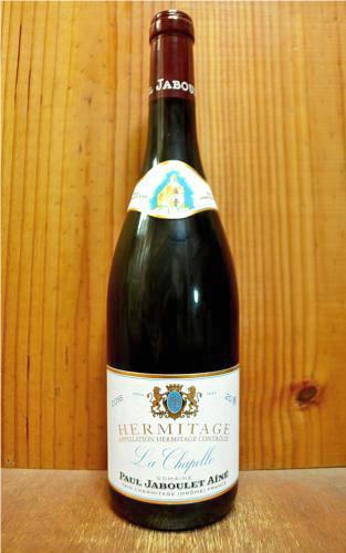 2016年 エルミタージュ ラ シャペル 2016 ポール ジャブレ エネ社 AOCエルミタージュ 赤ワイン ワイン 辛口 フルボディ 750mlHermitage La Chapelle [2016] Domaine Paul Jaboulet Aine AOC Hermitage