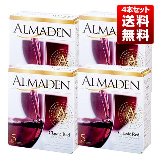 【送料無料】【4本セット/5L】アルマデン クラシック レッド バッグ イン ボックス 赤ワイン 5L 5000ml 12.5%ALMADEN CKASSIC RED 5L BIB 12.5%
