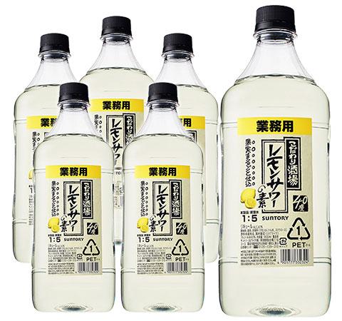 【送料無料】【6本セット·業務用 1800ml】こだわり酒場のレモンサワーの素 サントリー ソーダ割専用 40度 1800ml 1.8L 1.8L リキュール 大容量ボトル