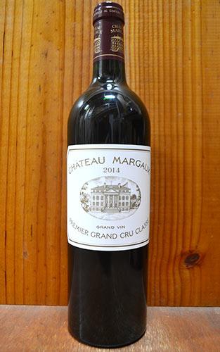 シャトー マルゴー 2014 プルミエ グラン クリュ クラッセ メドック格付第一級 赤ワイン ワイン 辛口 フルボディ 750ml フランス ボルドー メドック マルゴー (シャトー・マルゴー)Chateau Margaux [2014] 1er Grand Cru Classe du Medoc en 1855