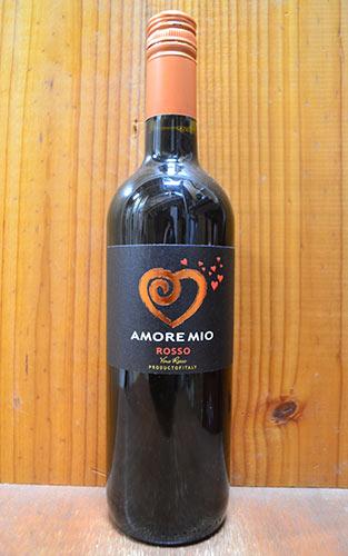 ショップ オブ ザ イヤー 10年連続受賞店舗 555均 12本ご購入で送料 代引無料 アモーレ ミオ セール ロッソ カーサ Mio Soldo Label ソルド社 Hart ハートラベル 卓抜 限定品Amore da Vino Tavola Casa Rosso