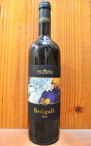レディガフィ 2014 トゥア リータ元詰 イタリア IGTトスカーナ 20周年記念ボトル 正規 赤ワイン ワイン 辛口 フルボディ 750ml ワインアドヴォケイト 94点REDIGAFFI [2014] Tua Rita IGT Toscana