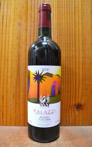 パラッツィ 2014 テヌータ ディ トリノーロ元詰 (アンドレア フランケッティ) 赤ワイン ワイン 辛口 フルボディ 750ml ワインアドヴォケイト誌 92点 正規品PALAZZI [2014] TENUTA di TRINORO (IGT Rosso Toscana)