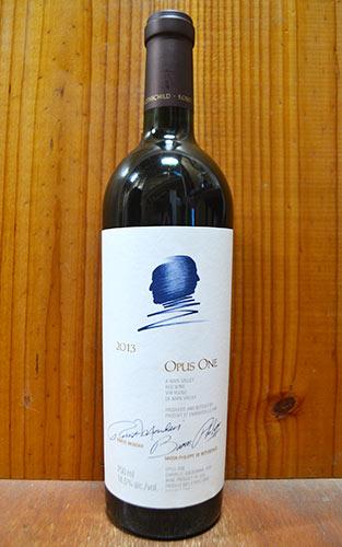 オーパス ワン 2013 ロバート モンダヴィ & バロン フィリピーヌ ド ロートシルト家 750ml 赤ワイン 辛口 フルボディ (オーパス・ワン)OPUS ONE [2013] Robert Mondavi & Baron Philippine de Rothschild