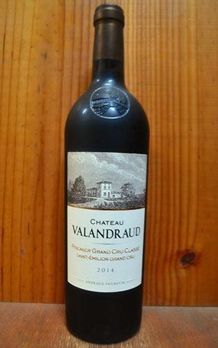 シャトー ド ヴァランドロー 2014 フランス ボルドー AOCサンテミリオン プルミエ グラン クリュ クラッセ (特別第一級) 赤ワイン ワイン 辛口 フルボディ 750mlChateau de Valandraud [2014] J.L. Thunevin