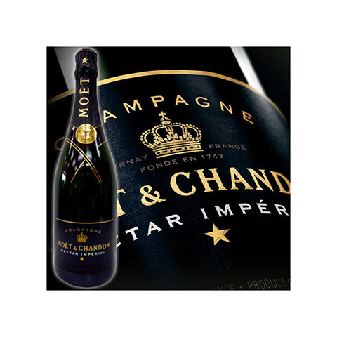 モエ エ シャンドン ネクター アンペリアル (モエ・エ・シャンドン) 白 泡 N.V 正規 箱なし 750ml シャンパン シャンパーニュ