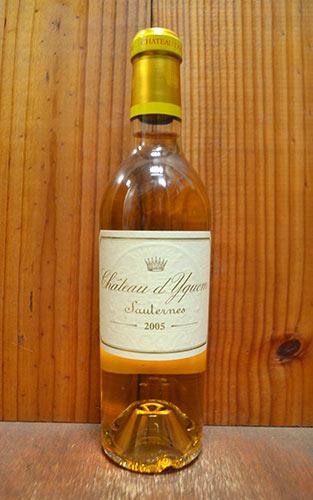 シャトー ディケム (シャトーイケム) 2005 ハーフサイズ AOCソーテルヌ グラン プルミエ クリュ(ソーテルヌ特級第一級格付) 白ワイン ワイン 極甘口 375mlChateau d'Yquem [2005] Half Size AOC Sauternes Grand Premier Cru