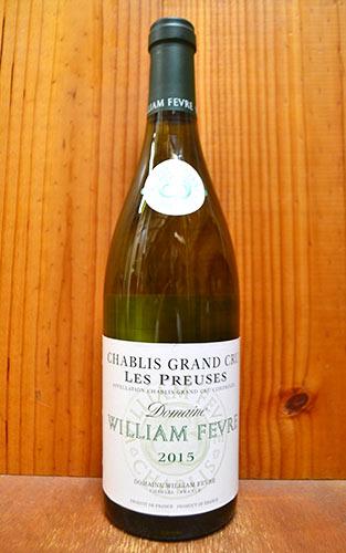 シャブリ グラン クリュ 特級 レ プルーズ 2015 ドメーヌ ウィリアム フェーヴル 正規 白ワイン ワイン 辛口 750mlChablis Grand Cru Les Preuses [2015] Domaine William Fevre