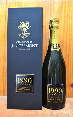 豪華箱入 J (ジ) ド テルモン シャンパーニュ ヘリテージ ブリュット ミレジム 1990 J ド テルモン AOC (ミレジム) シャンパーニュ フランス 白 泡 辛口 シャンパン ワイン 750mlJ. DE TELMONT Champagne Heritage Brut Millesime [1990]