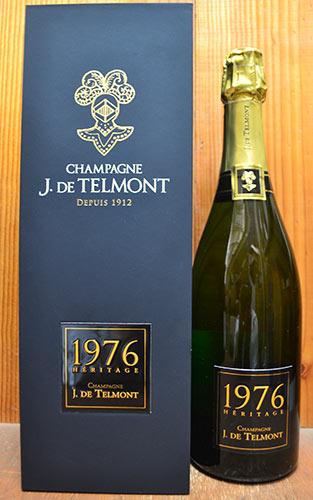 【箱入】1976年 J (ジ) ド テルモン セレクシオン エリタージュ ミレジム 1976 シャンパーニュ ブリュット J ド テルモン社 (王冠とラベルの浮き文字 24金) AOCシャンパーニュフランス シャンパン 白 泡 辛口 750mlJ. DE TELMONT Champagne Heritage Brut 1976