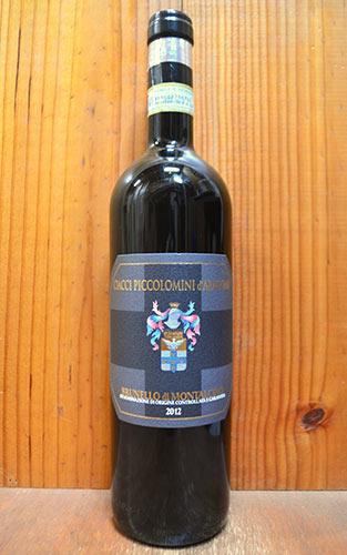 ブルネッロ ディ モンタルチーノ 2013 チャッチ ピッコロミニ ダラゴナ 赤ワイン ワイン 辛口 フルボディ 750mlBrunello di Montalcino [2013] CIACCI PICCOLOMINI d'ARAGONA DI BIANCHINI DOCG Brunello di Montalcino