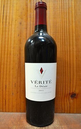 ヴェリテ ル デジール 2011 ヴェリテ 超高級カリフォルニア赤ワイン 正規 超重厚ボトル 赤ワイン ワイン 辛口 フルボディ 750mlVERITE LE DESIR [2011] Sonoma County ALC 14.5%