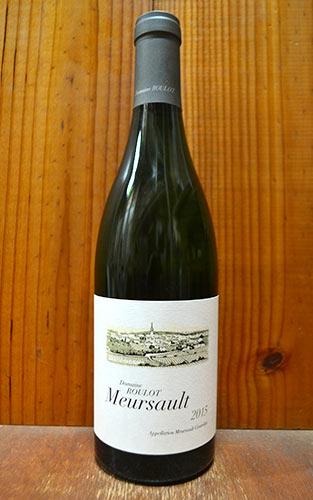 ムルソー 2015 ドメーヌ ルーロ (ジャン マルク ルーロ) 白ワイン ワイン 辛口 750mlMeursault [2015] Domaine Roulot AOC Meursault