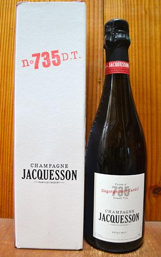 【箱入】ジャクソン シャンパーニュ キュヴェ 735 デゴルジュマン タルディフ エクストラ ブリュット ギフト 箱付 白 辛口 泡 シャンパン スパークリング 750ml Jacquesson Champagne Cuvee 735 Degorgement Tardif Extra Brut