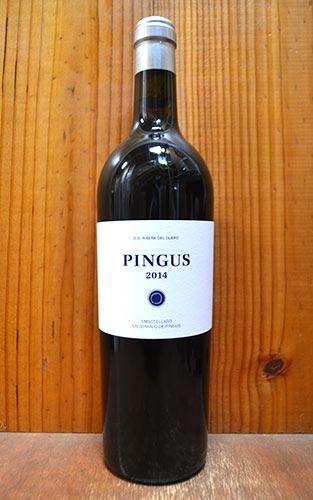 ピングス 2015 ドミニオ ピングス ワインアドヴォケイト誌99点獲得ワイン スペイン 赤ワイン ワイン 辛口 フルボディ 750mlPINGUS [2015] Dominio de Pingus (PETER SISSECK)