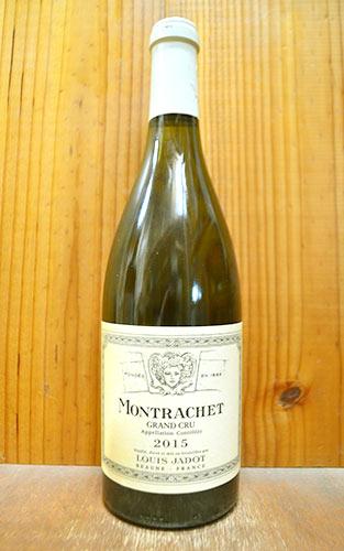 モンラッシェ グラン クリュ 特級 2016 ルイ ジャド正規 白ワイン ワイン 辛口 750ml (ルイ・ジャド)Montrachete Grand Cru [2016] Louis Jadot AOC Montrachete Grand Cru