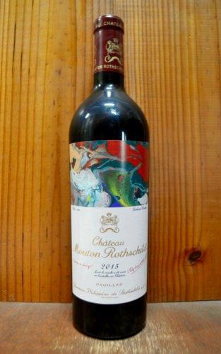 シャトー ムートン ロートシルト 2015 AOCポイヤック メドック プルミエ グラン クリュ クラッセ 公式格付第一級 (ドイツ人画家ゲルハルト・リヒター氏) 赤ワイン ワイン 辛口 フルボディ 750mlChateau Mouton Rothschild [2015]