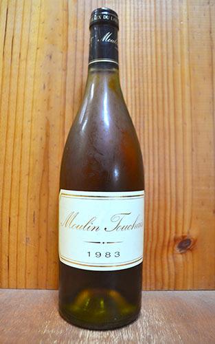 コトー デュ レイヨン レゼルヴ 1983 ドメーヌ (ムーラン) トゥーシェ家 白ワイン ワイン 極甘口 750mlCoteaux du Layon [1983] Domaine Touchais AOC Coteaux du Layon