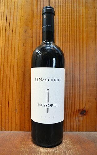 メッソリオ 2014 レ マッキオーレ IGTトスカーナ ワインアドヴォケイト誌92点 イタリア トスカーナ 赤ワイン ワイン フルボディ 辛口 750mlMESSORIO [2014] Le Macchiole