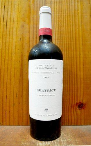 ブルネッロ ディ モンタルチーノ ベアトリーチェ 2011 サン ジュゼッペ (ステッラ ディ カンパルト) ビオディナミ 自然派 赤ワイン ワイン 辛口 フルボディ 750mlBrunello di Montalcino Beatrice [2011] San Giuseppe (Stella di Campalto)