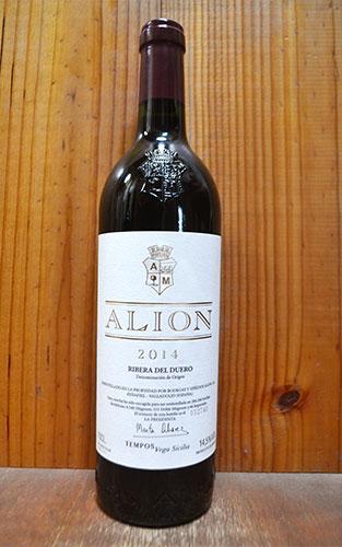 ベガ シシリア アリオン 2014 D.Oリベラ デル ドゥエロ 赤ワイン ワイン 辛口 フルボディ 750ml (ベガ・シシリア)Vega Sicilia ALION [2014] D.O Ribera del Duero Vega Sicilia 14.5%