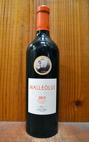 エミリオ モロ マレオルス 2015 ボデガス エミリオ モロ D.O.リベラ デル ドゥエロ スペイン 赤ワイン ワイン 辛口 フルボディ 750ml