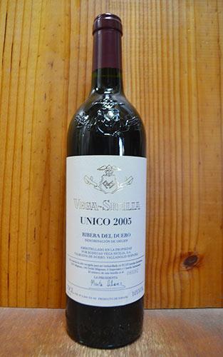 ウニコ ベガ シシリア 2005 自然派ビオロジック ボデガス イ ヴィネドス ベガ シシリア 赤ワイン ワイン 辛口 フルボディ 750ml (ベガ・シシリア)VEGA SICILIA UNICO [2005] Bodegas y Vinedos Vega Sicilia D.O Ribera del Duero