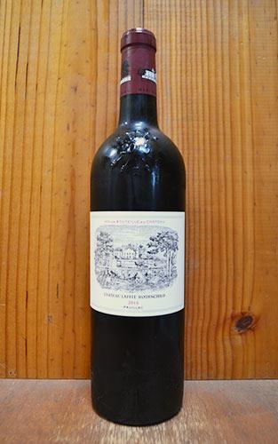 【送料無料】シャトー ラフィット ロートシルト 2015 メドック プルミエ グラン クリュ クラッセ 格付第一級 赤ワイン ワイン 辛口 フルボディ 750ml (ラフィット・ロートシルト)Chateau Lafite Rothschild [2015] 1er Grand Cru Classe du Medoc en 1855
